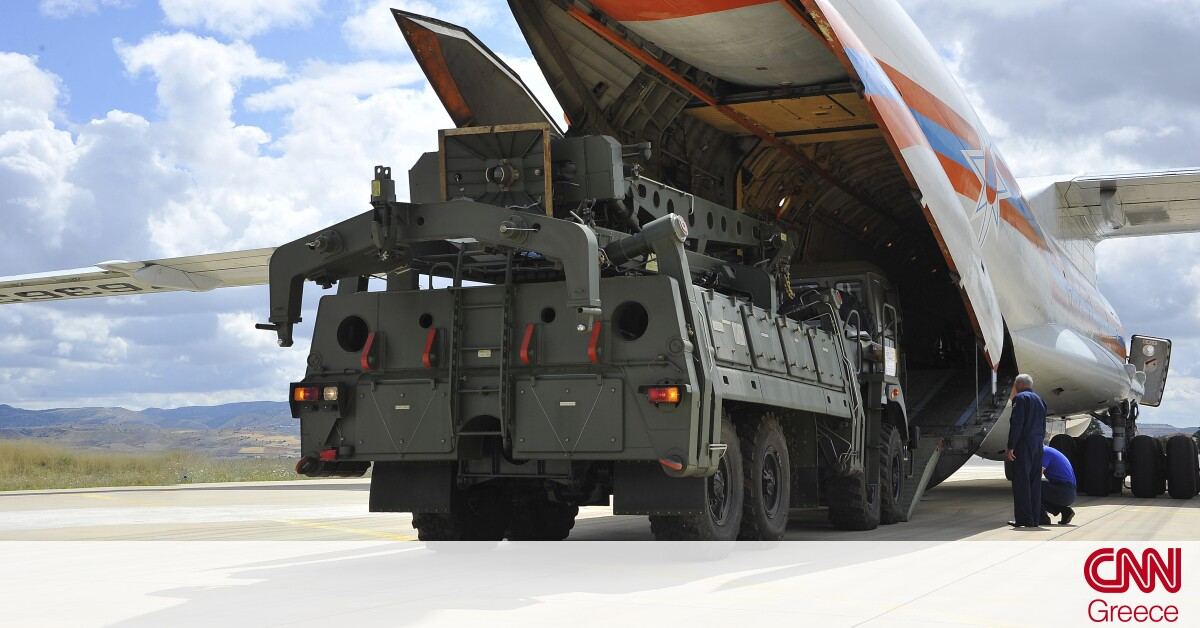 ΗΠΑ: Οι δοκιμές των S-400 από την Τουρκία μπορεί να έχουν σοβαρές συνέπειες