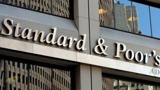 Standard & Poor's: Ύφεση 9% στην Ελλάδα το 2020 - Αμετάβλητη η αξιολόγηση