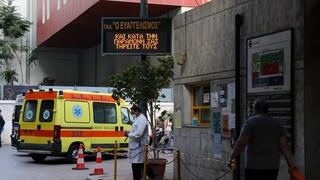 Κορωνοϊός: Κατέληξε ηλικιωμένη στον Ευαγγελισμό - Στους 560 οι νεκροί
