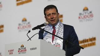 Κορωνοϊός: Θετικός ο Ιμάμογλου – Νοσηλεύεται στο αμερικανικό νοσοκομείο της Κωνσταντινούπολης