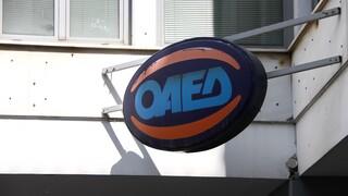 ΟΑΕΔ: Ποιοι δικαιούνται τις εργατικές κατοικίες