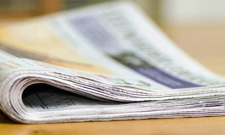Τα πρωτοσέλιδα των κυριακάτικων εφημερίδων (25 Οκτωβρίου)