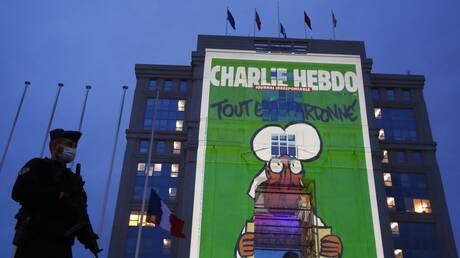 Γαλλία: Σκίτσα του Charlie Hebdo σε κυβερνητικά κτήρια