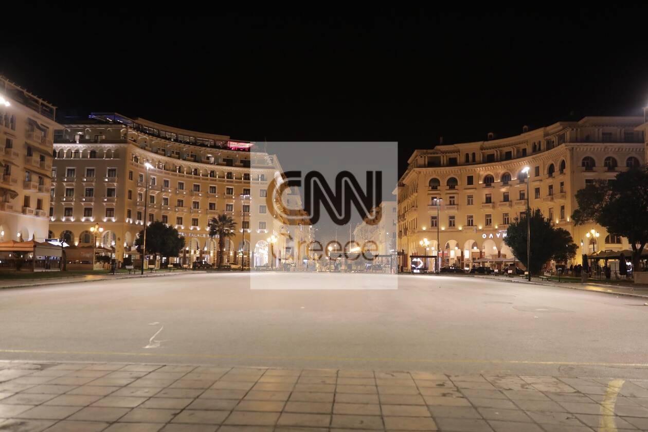 https://cdn.cnngreece.gr/media/news/2020/10/24/239829/photos/snapshot/5f94bdce86056.jpg