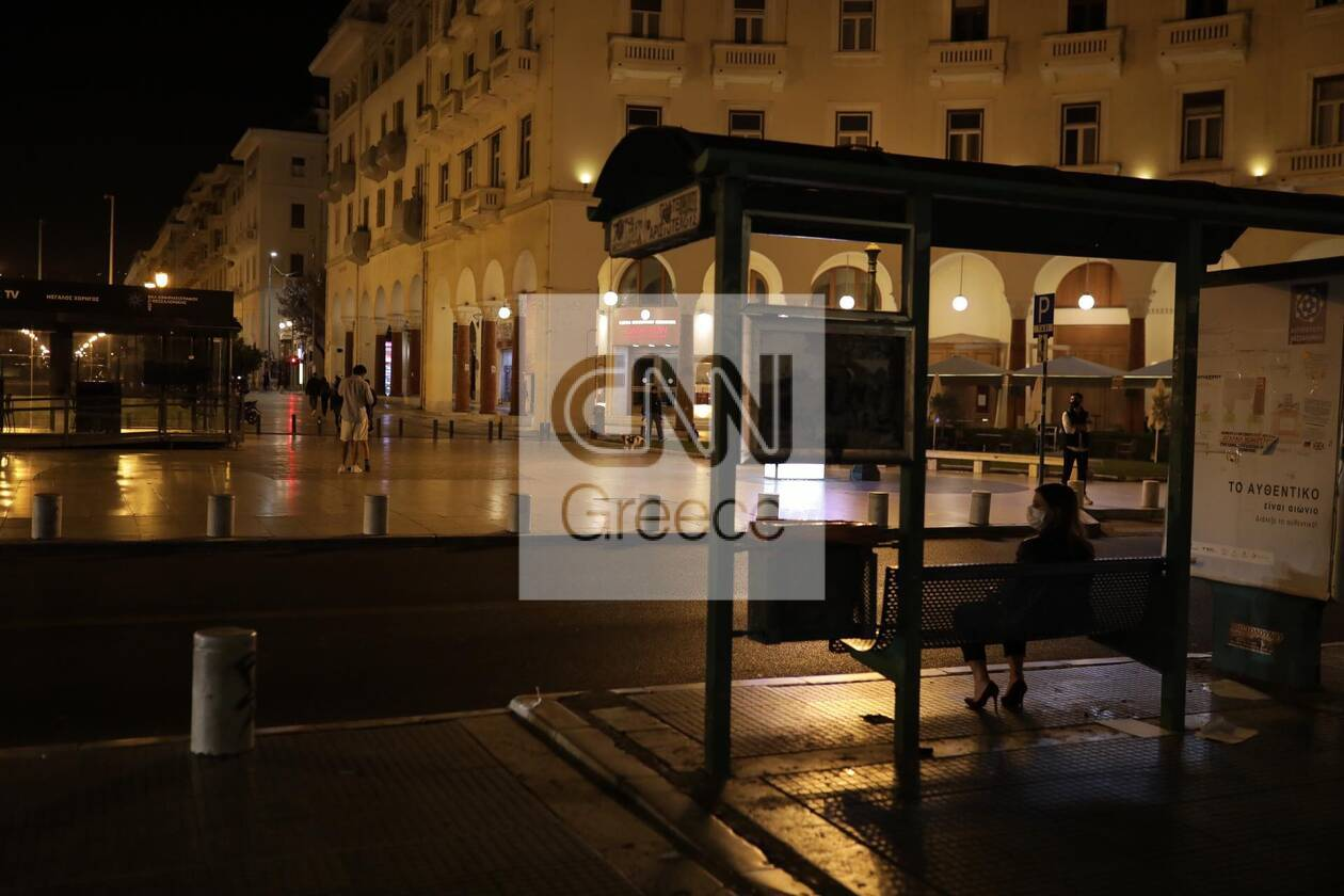 https://cdn.cnngreece.gr/media/news/2020/10/24/239829/photos/snapshot/5f94bdd1ac424.jpg
