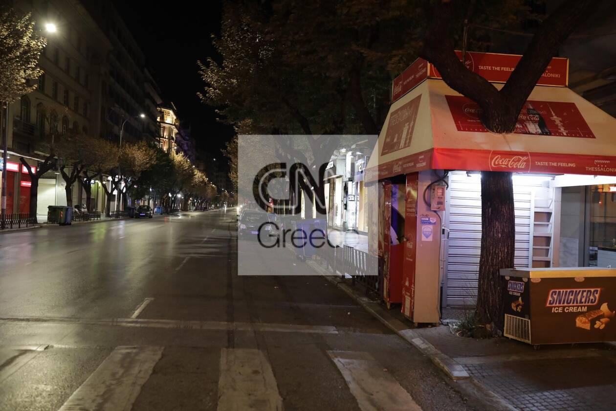 https://cdn.cnngreece.gr/media/news/2020/10/25/239836/photos/snapshot/5f94bdd0a13d5.jpg