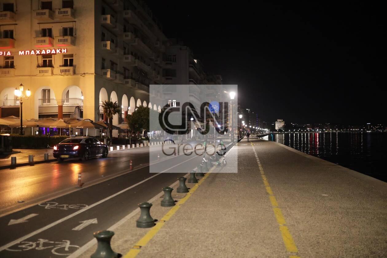 https://cdn.cnngreece.gr/media/news/2020/10/25/239836/photos/snapshot/adeiathes2.jpg