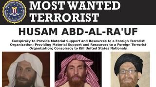Αφγανιστάν: Νεκρό ηγετικό στέλεχος της Αλ Κάιντα σε επιχείρηση των δυνάμεων ασφαλείας