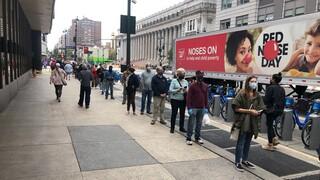 Εκλογές ΗΠΑ: Ξεκίνησε η πρώιμη ψηφοφορία στη Νέα Υόρκη