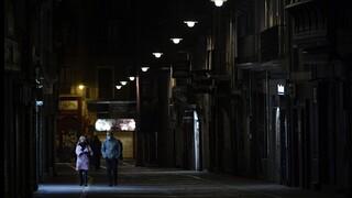 Κορωνοϊός: Κατάσταση έκτακτης ανάγκης και απαγόρευση κυκλοφορίας στην Ισπανία