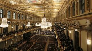 Κορωνοϊός: Η πρωτοχρονιάτικη συναυλία της Φιλαρμονικής της Βιέννης στα χρόνια της πανδημίας