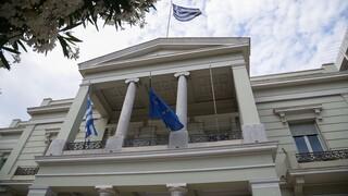 ΥΠΕΞ: Καταδικάζουμε τις προσβλητικές εκφράσεις κατά του Γάλλου προέδρου