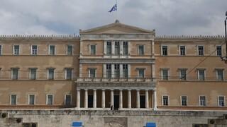 Κορωνοϊός: Και τέταρτο κρούσμα στη Βουλή