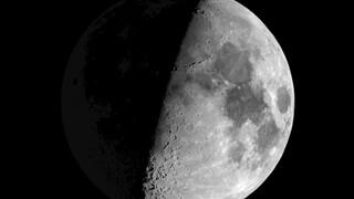 Αντίστροφη μέτρηση για τη «συναρπαστική νέα ανακάλυψη» της NASA για το Φεγγάρι