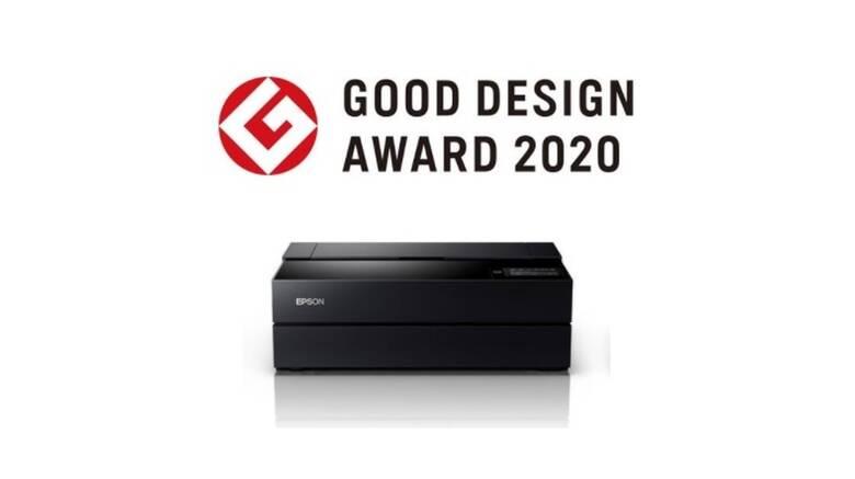 H Epson διακρίνεται με Good Design Awards για προϊόντα εκτύπωσης και σάρωσης