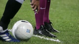 Τα Κύπελλα Ευρώπης συνεχίζονται με κρίσιμα παιχνίδια για τις ελληνικές ομάδες