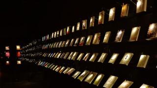 Ταϊβάν: Το βιβλιοπωλείο όπου οι επισκέπτες ψωνίζουν στο σκοτάδι