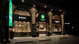 Κορωνοϊός: Η εταιρεία «Βενέτη» κλείνει πέντε καταστήματα στην Αττική