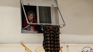 ΟΑΕΔ - Εργατικές κατοικίες: Ποιοι είναι δικαιούχοι