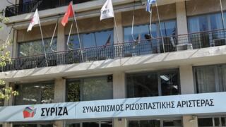 Συζήτηση για τα Ναυπηγεία Σκαραμαγκά ζητά ο ΣΥΡΙΖΑ