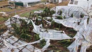 Επιτροπή παρακολούθησης επιχορηγήσεων που δίνονται για φυσικές καταστροφές