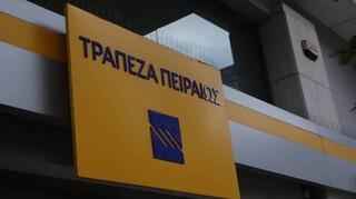 Τράπεζα Πειραιώς: Δεν σχεδιάζει αύξηση κεφαλαίου στο αμέσως προσεχές διάστημα