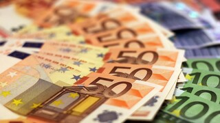 Ο τρόπος καταβολής των 534 ευρώ στους επαγγελματίες του πολιτισμού