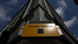 Γιατί το ΤΧΣ δεν θέλει λύσεις «μπαλώματα» για την Τράπεζα Πειραιώς