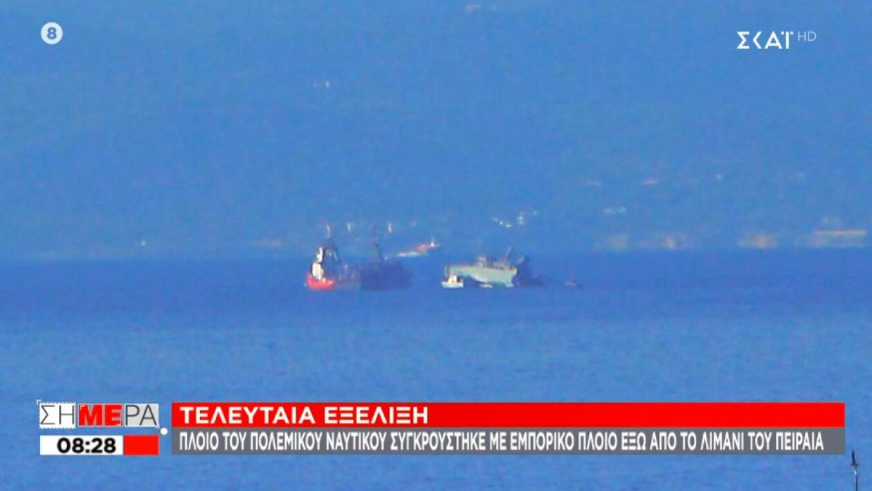 https://cdn.cnngreece.gr/media/news/2020/10/27/240125/photos/snapshot/kallisto---limani-peiraia.jpg
