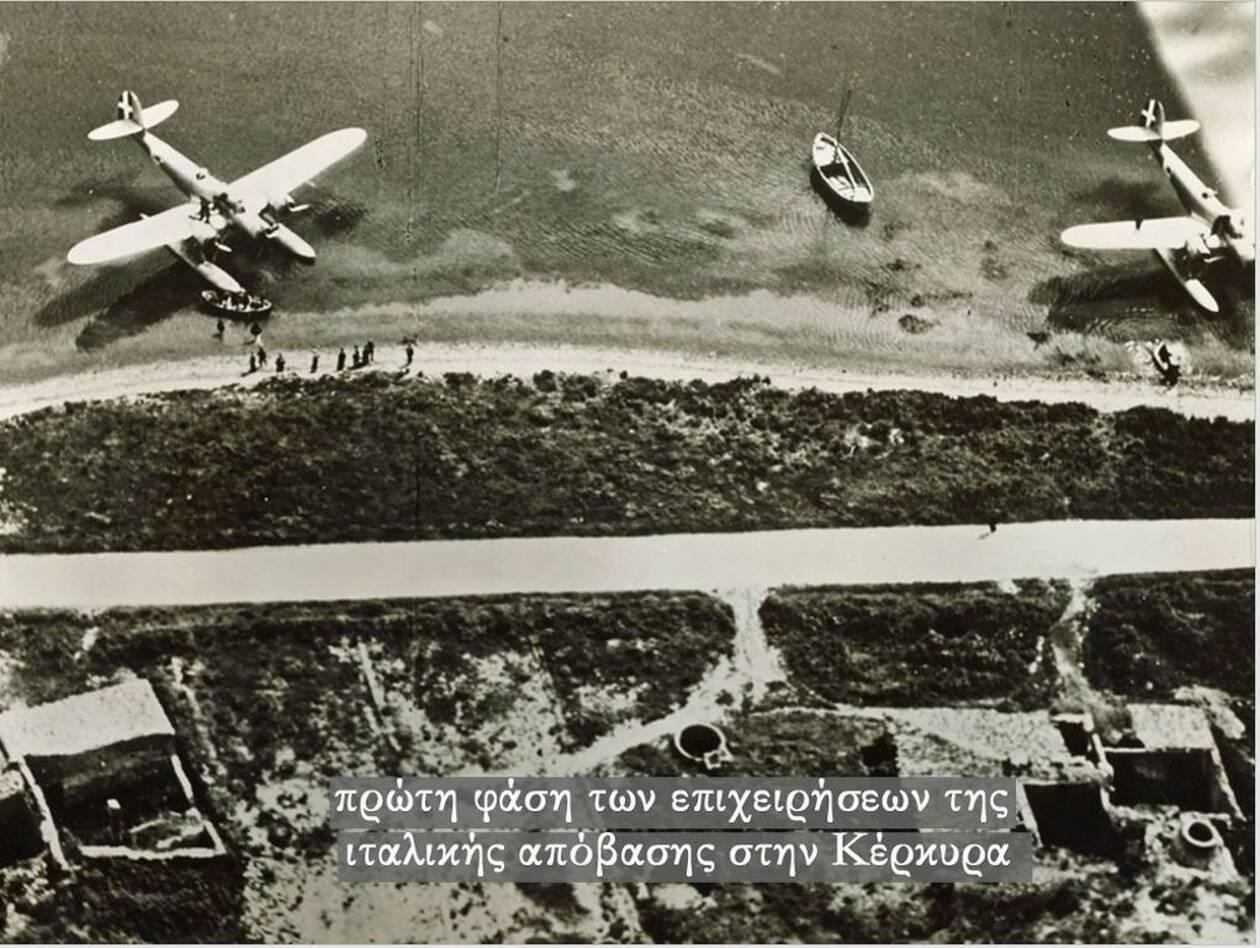 https://cdn.cnngreece.gr/media/news/2020/10/27/240171/photos/snapshot/KERKIRA-1.jpg