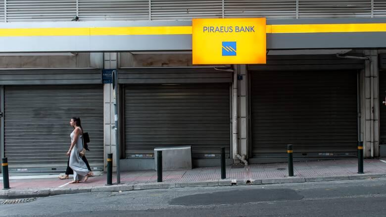 Τράπεζα Πειραιώς: Απολύτως ψευδές ότι απαιτείται αύξηση κεφαλαίου 2 δισ. ευρώ