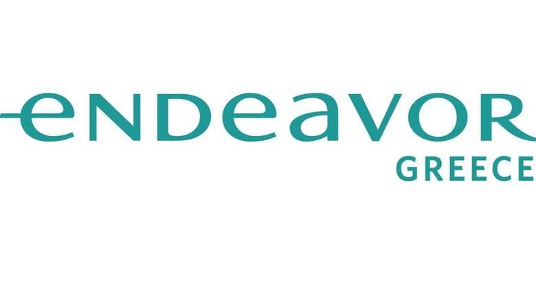 Πρόγραμμα «επιτάχυνσης» από την Endeavor για αναπτυσσόμενες επιχειρήσεις