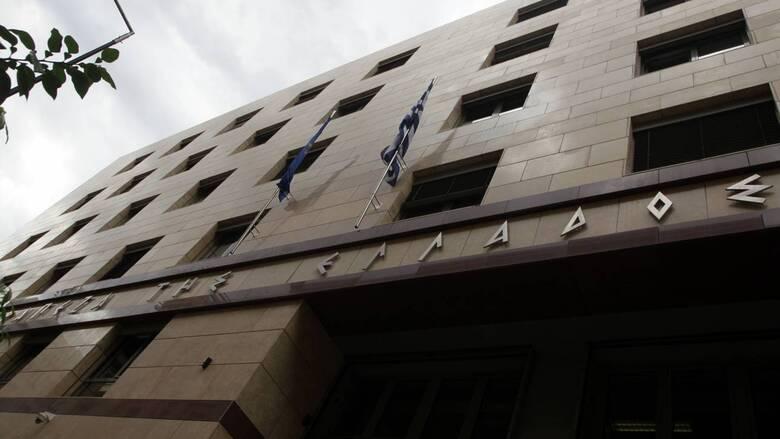Σε καθεστώς προσωρινής αναστολής καταβολής δόσεων δάνεια ύψους 20,1 δισ. ευρώ