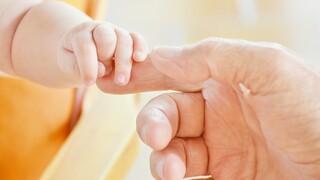 Επίδομα γέννας 2020: Μέχρι τις 31 Δεκεμβρίου οι αιτήσεις