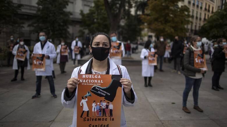 Κορωνοϊός – Ισπανία: Απεργούν οι γιατροί μεσούσης της πανδημίας