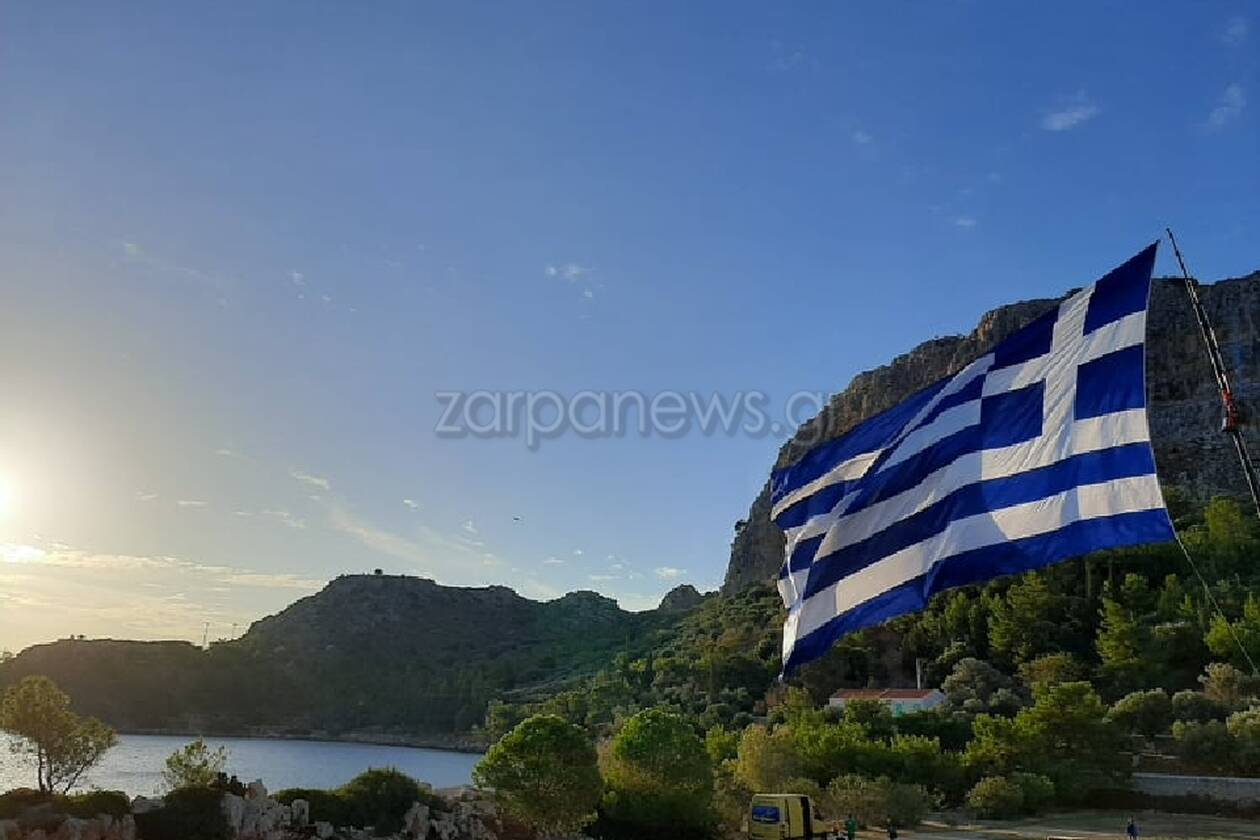 https://cdn.cnngreece.gr/media/news/2020/10/28/240290/photos/snapshot/simaia_kastelorizo4.jpg