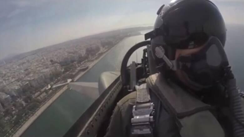 28η Οκτωβρίου 2020: Το μήνυμα του πιλότου F-16 για την εθνική επέτειο
