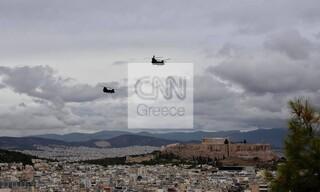 28η Οκτωβρίου: Καρέ - καρέ τα αεροσκάφη και τα ελικόπτερα πάνω από την Αθήνα