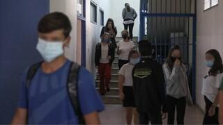 Κορωνοϊός: Γονείς αρνητές μάσκας στην Κρήτη - 69 παιδιά δεν έχουν πάει ούτε μία ώρα σχολείο