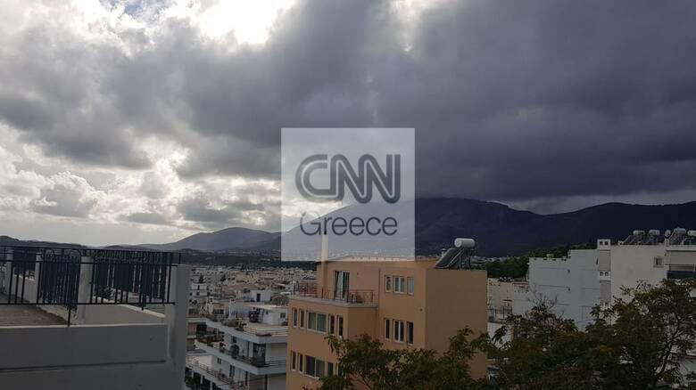 Κακοκαιρία «Κίρκη»: Έφτασε και στην Αττική - Πού έπεσαν οι πρώτες βροχές