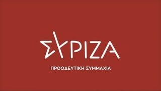 ΣΥΡΙΖΑ: Αντί για έκτακτη ενίσχυση του ΕΣΥ ο Μητσοτάκης ανακοίνωσε διαφημιστικά σποτ
