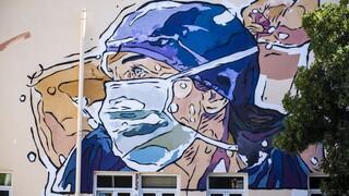 Κορωνοϊός: Εκτός ελέγχου το β' κύμα της πανδημίας - Ποια νέα μέτρα «ζυγίζει» η κυβέρνηση