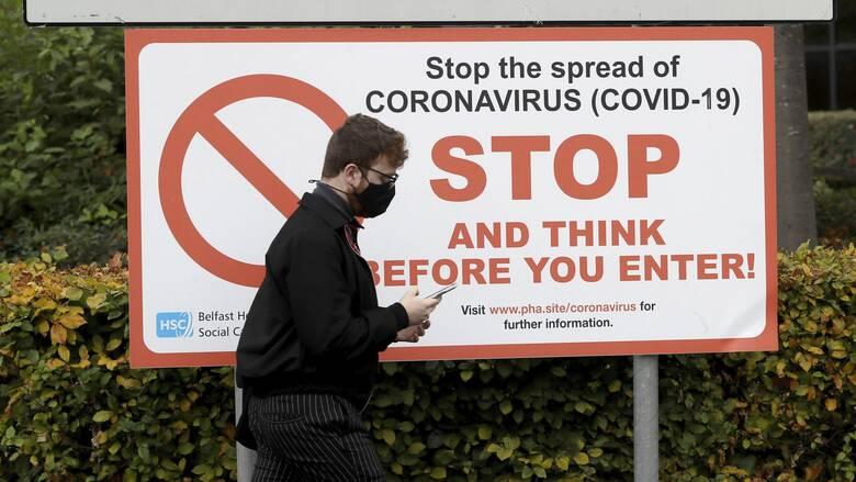 Κορωνοϊός: Δύσκολα τα πράγματα στην Αγγλία - Περίπου 96.000 άνθρωποι μολύνονται κάθε μέρα