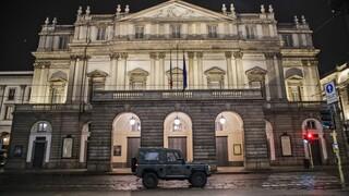 Ιταλία: Ο κορωνοϊός πλήττει τη Σκάλα του Μιλάνου - 27 συντελεστές θετικοί