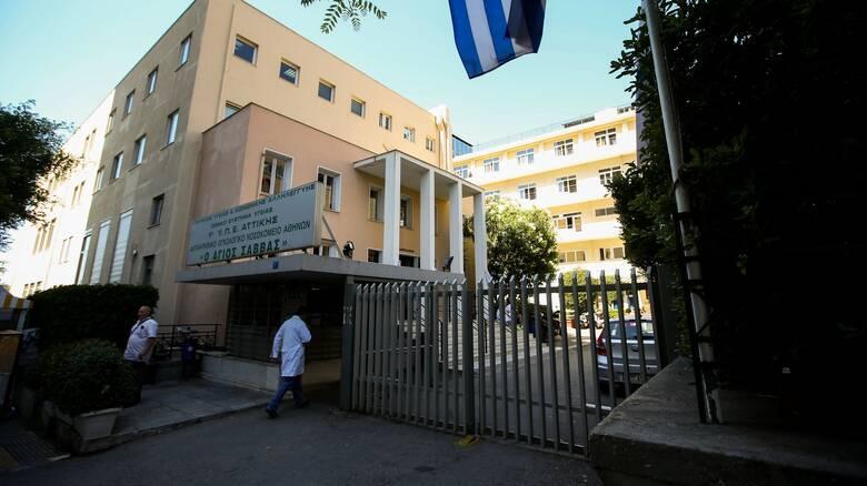 Κορωνοϊός: Τι λένε πηγές του υπουργείου Υγείας για τα κρούσματα στον «Άγιο Σάββα»