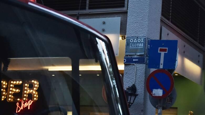 Κλειστοί δρόμοι στο Κολωνάκι λόγω διαρροής φυσικού αερίου