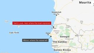 Στις ακτές της Σενεγάλης το πιο πολύνεκρο ναυάγιο του 2020