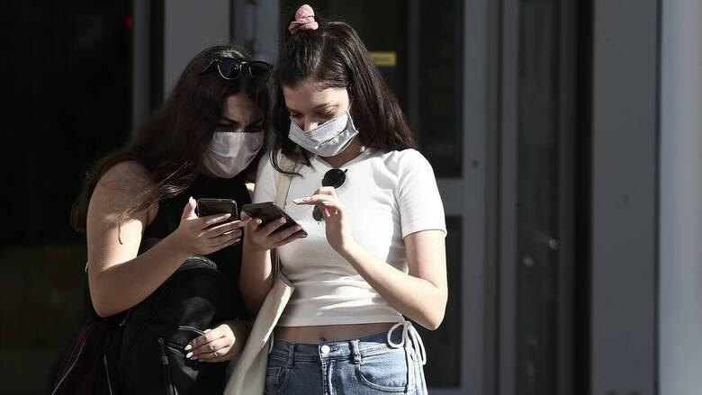 Κορωνοϊός: «Φοράτε υποχρεωτικά μάσκα» - Μήνυμα του 112 στη Θεσσαλονίκη