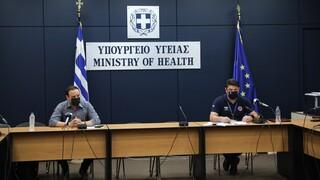Κορωνοϊός: Δεν θα γίνει η ενημέρωση στο υπ. Υγείας λόγω του σεισμού