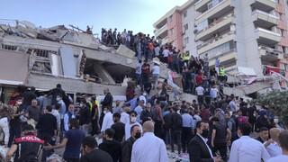 Σεισμός Σάμος: Τέσσερις νεκροί στη Σμύρνη